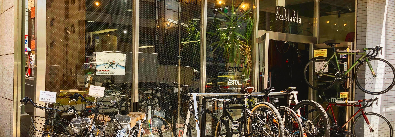 Bike De La Rocha(バイクデラロッチャ)